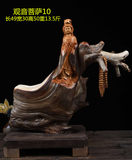 Taihang cliff cypress pieces figure sartorage with type wood carving scarved gift old material wool crafts