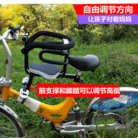Bicycle child seat quick release mountain bike curved beam car child seat front bicycle baby seat second demolition