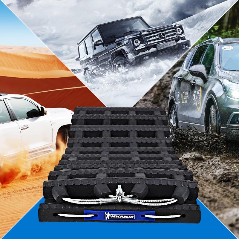 米其林汽车救援履带SUV越野车防滑防陷沙地泥地雪地自驾游脱困板