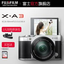 【1元加价购原装包】富士 X-A3套机(16-50mm)微单相机自拍富士xa3