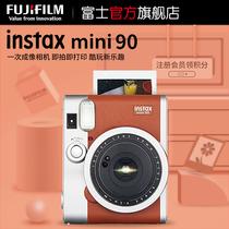 [直降100]富士 instax mini90一次成像相机立拍立得迷你90 mini90