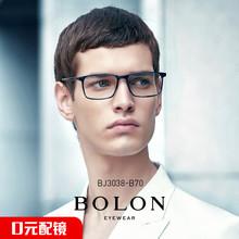 暴龙钛金属方形眼睛框镜架男潮韩版个性全框配高度数近视镜BJ3038图片