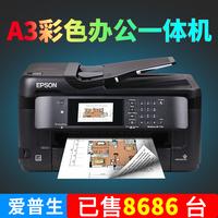 a3双面打印机复印机