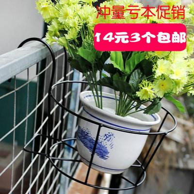 铁艺壁挂花架阳台壁网上专卖店