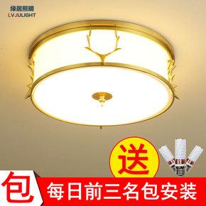 美式鹿角卧室吸顶灯创意个性鹿头餐厅灯客厅全铜灯具 美式吸顶灯