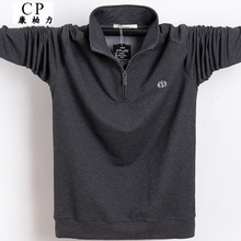 Spring and Autumn New Type Youth Gain Weight, Large Size, Loose Flip Collar, Extra Long Sleeve Cotton T-shirt, Fat Men's Sports Garment