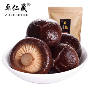 [卓仁晟]香菇干货200g东北冬菇肉厚特产蘑菇金钱菇非随州香菇花菇