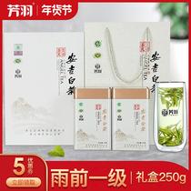 绿茶散装袋装500g明前一级珍稀白茶茶叶新茶春茶2018安吉白茶