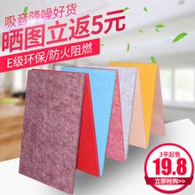 优质聚酯纤维吸音板隔音板影院录音棚琴房ktv幼儿园墙面装饰板
