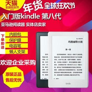 Kindle亚马逊电子书阅读器电纸书入门版Kinlde8 国行588/美版499