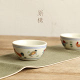 Primitive Japanese-style ceramic hand-painted cock tea art tea set owner tea cup bowl tea cup Wenxiang cup