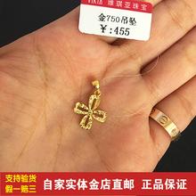 四叶草正品18K金黄金彩金Au750吊坠白金挂坠子玫瑰金项坠不含链