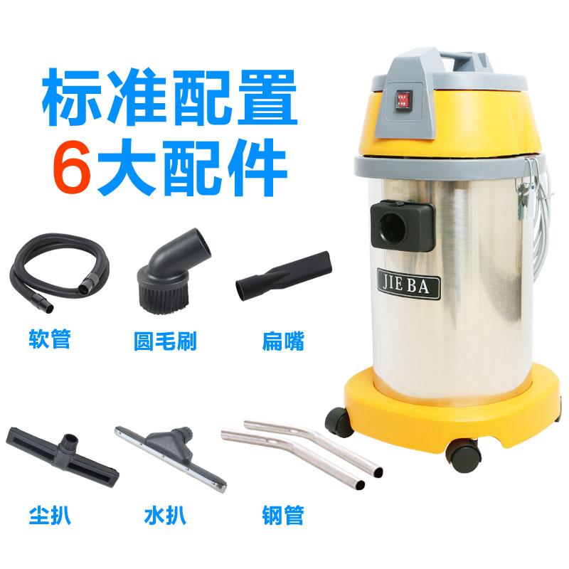 正品洁霸30L工业吸尘吸水机 BF501 吸尘器 1500W 功率洁霸吸水机