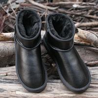 新款雪地靴男鞋防水冬季潮鞋子男士短靴加绒保暖棉鞋男真皮面包鞋