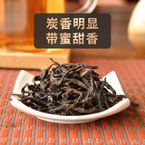 Lion head feet old clumps eight immortals Chaozhou Phoenix Wusong single clumps single tea special grade fragrant oolong loose canned tea