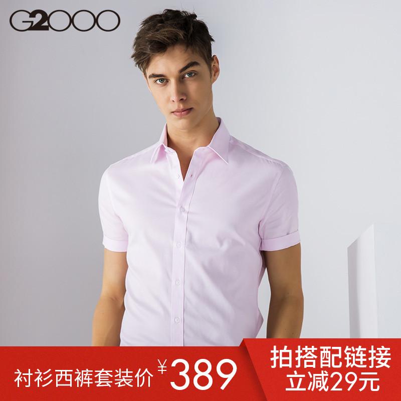 g2000男装短袖