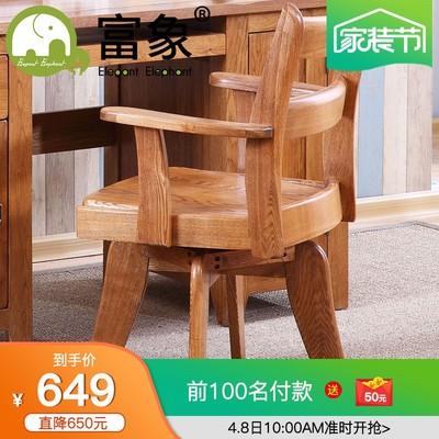 实木转椅中式新款推荐