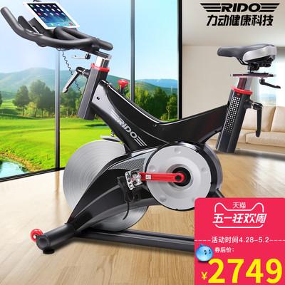 RIDO力动动感单车智能家用静音健身房室内脚踏车运动器材商用TX50排行