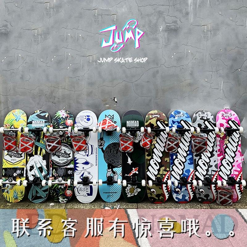 Скейтборды Артикул 592974474052