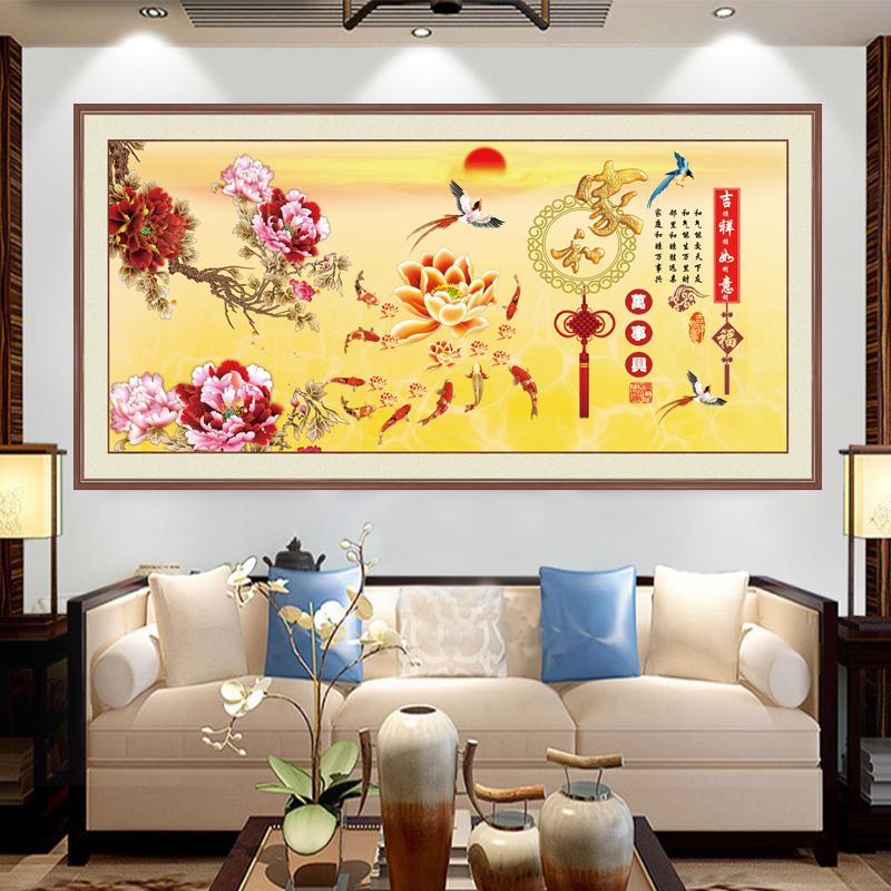 家和富贵家和万事兴装饰画