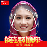 Mai Yu motorcycle electric car raincoat single double electric car three cap eaves increased thick men and women rain cape against heavy rain