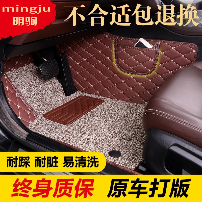 奔驰b200脚垫smart全包围s320l s400l s350专用ml350汽车a200s300