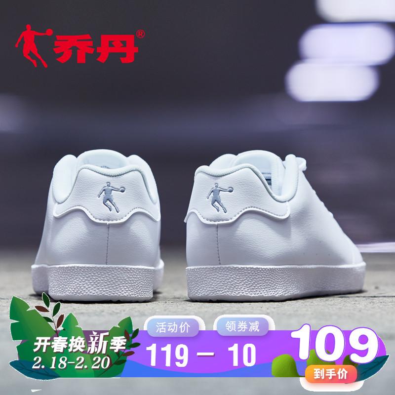 乔丹男鞋情侣板鞋2019春季新款韩版潮运动鞋小白鞋女鞋白色板鞋男