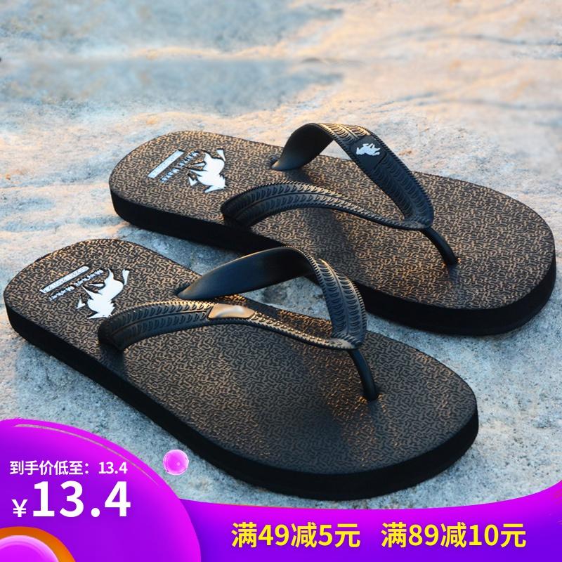 人字拖男士拖鞋夏防滑橡胶室外凉拖软底外穿休闲夹脚ins潮沙滩鞋