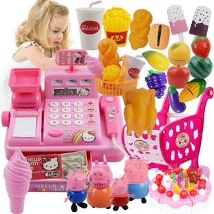 小伶女童女孩公主过家家时时彩3码12期倍投方案收银台玩具儿童3-5-7-8岁9仿真收银机
