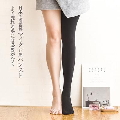 2017日本毛圈蓄热微压连裤袜女士裤袜秋冬袜子竖条修身显瘦打底裤