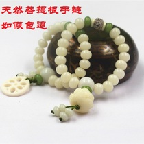 促销冲量饰品西藏民族风特色纯天然白玉菩提根手链串首饰节日礼品