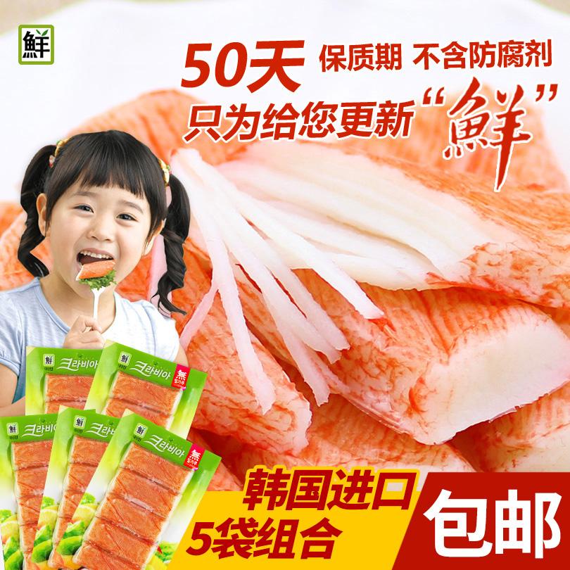 日本即食蟹肉棒