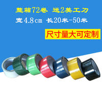 Super single-sided cloth tape red blue high temperature resistant color cloth tape without residue tape base tape custom
