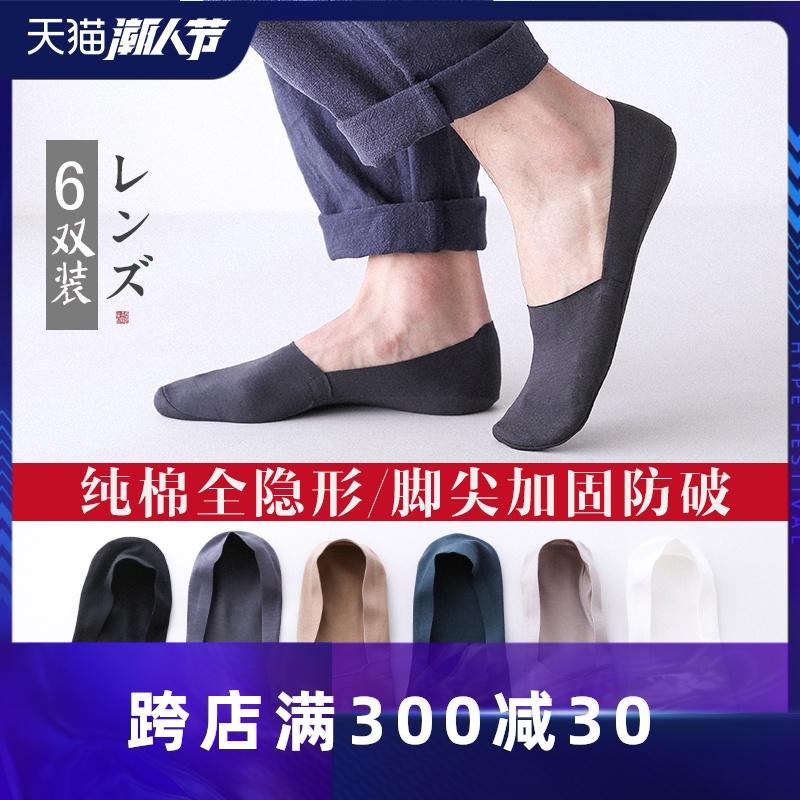 船袜男夏季夏天薄款隐形低帮浅口黑色防滑硅胶纯棉袜子男短袜潮