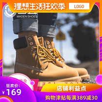 适用于各种皮鞋薄前掌Vibram靴子贴底打铁片贴前掌皮鞋贴底