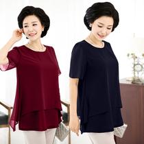 中老年人女装夏装t恤40-50岁加肥加大码胖妈妈装夏天短袖雪纺衬衫