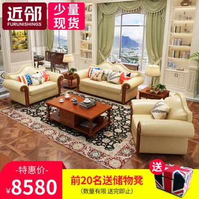美式沙发真皮美式实木轻奢客厅头层牛皮小户型三人位简美沙发组合正品热卖
