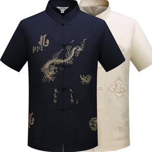 夏季中老年短袖T恤男士唐装中式汉服爸爸装爷爷民族服装立领薄款