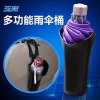 Car trash can car interior umbrella storage car creative fashion hanging storage bucket multi-function garbage bag
