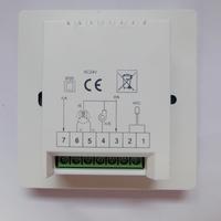 型智能温控器