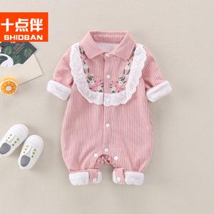 婴儿衣服女公主3-6个月宝宝秋装外出服春季0-1岁满月新生儿连体衣