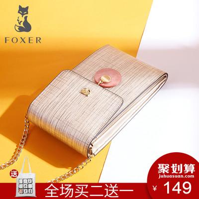 金狐狸女包手机包2018新款迷你斜挎包包女韩版学生链条包单肩包潮