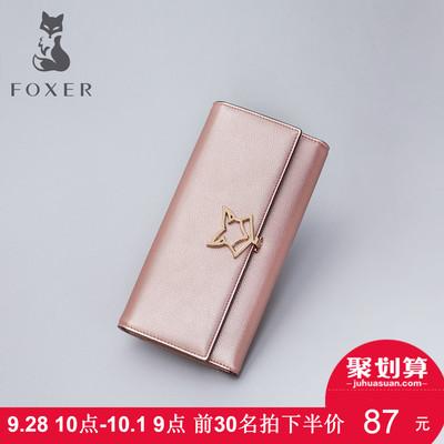 金狐狸钱包女长款牛皮拉链多卡位薄款钱夹三折搭扣皮夹简约手拿包