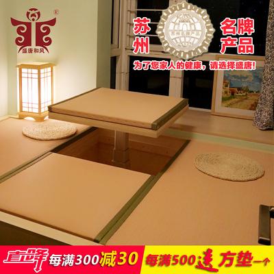 盛唐和风纯色目积日式榻榻米垫子定做椰棕床垫踏踏米地垫家用炕垫