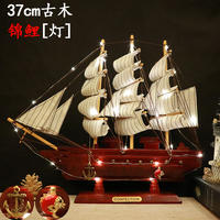 Wooden sailboat model birthday gift home decorations Mediterranean ornaments handicraft ship smooth sailing
