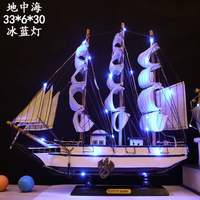 Chinese solid wood smooth sailing handicrafts with lights sailing model ornaments living room small furnishings birthday gift