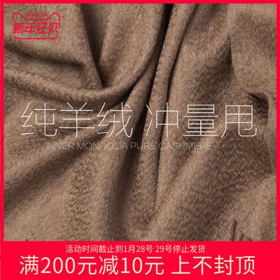 内蒙古水波纹山羊绒围巾女秋冬季纯色披肩两用cashmere围巾厚款