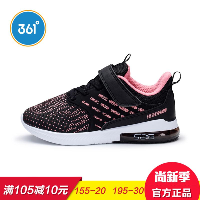 361童鞋女童透气跑步鞋2019冬季新款儿童防滑气垫运动鞋K81843505