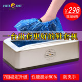 2017 new shoe cover machine home automatic new smart shoe cover machine disposable shoe cover machine shoe film machine foot
