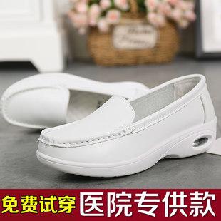 气垫护士鞋秋季女2019新款舒适防滑白色坡跟平底真皮透气防臭软底